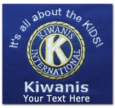It's All About the Kids Kiwanis (with logo and custom text)